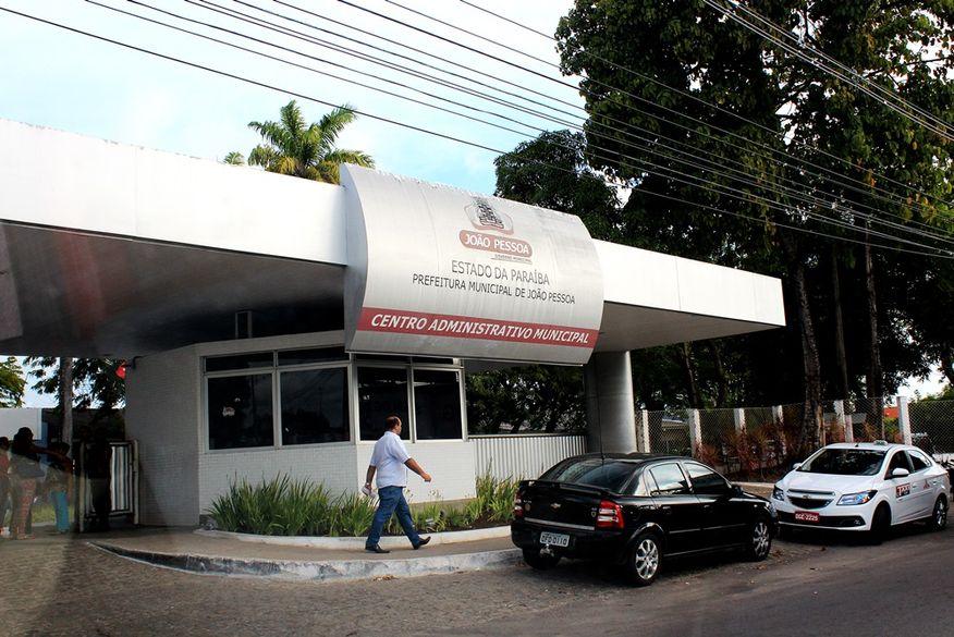Prefeitura divulga resultado provisório da prova subjetiva do concurso da PGM