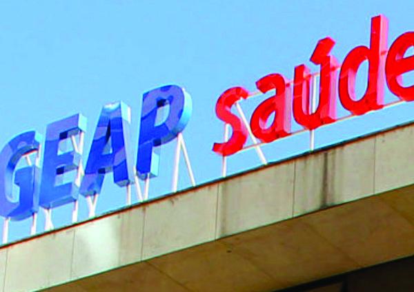 Geap deve indenizar criança em R$ 7 mil por recusar realização de cirurgia